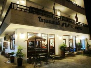 AV Hotel Vientiane - Night View