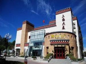 진장 인 라싸 상하이 프라자  (Jinjiang Inn Lhasa Shanghai Plaza)