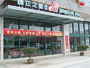 Jinjiang Inn Yancheng Colorful Asia