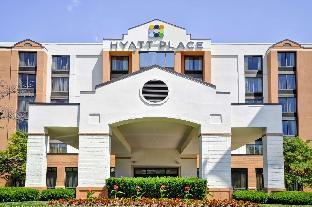 Hyatt Place Dallas Park Central Dallas (TX)
