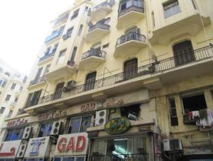 City Plaza Hostel Cairo