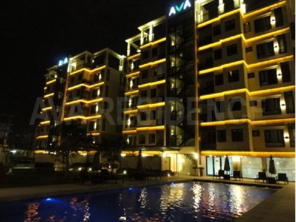 Ava Residences Ho Chi Minh City Ho Chi Minh City