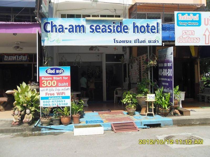 Cha Am Seaside Hotel