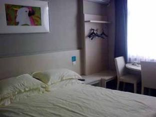 Review Jinjiang Inn Dongying Er Rd.