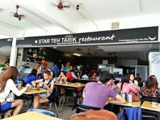 Ruemz Hotel Kuala Lumpur - Star Teh Tarik Restaurant