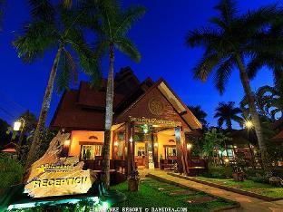 Silamanee Resort & Spa ศิลามณี รีสอร์ต แอนด์ สปา
