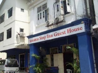 吉隆坡阶梯酒店