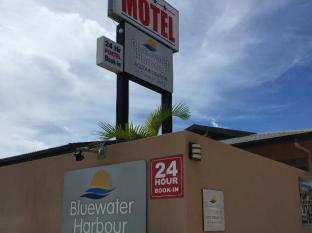 Bluewater Harbour Motel Whitsunday Islands - Lối vào