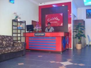 Casavilla Travellers Lodge Taiping - Reception