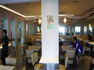 Manila Airport Hotel Manila - Restaurante