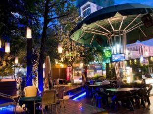 Park Residence Bangkok Bangkok - Restaurant