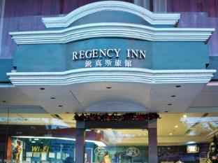 Regency Inn Davao City - Ingresso