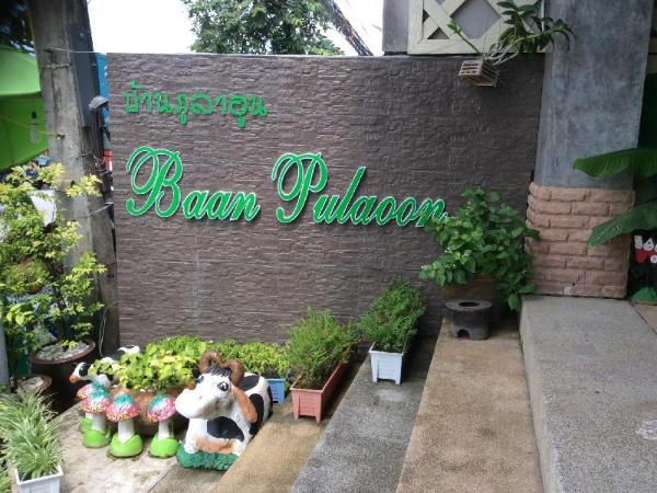 Baan Pulaoon Krabi