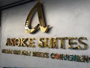Asoke Suites Hotel Bangkok - Hotel exterieur