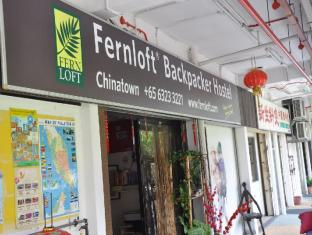 Fernloft City Hostel - Chinatown Singapore - Hostel Exterior