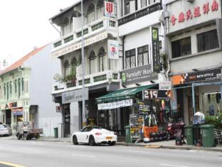 Fernloft City Hostel Singapore