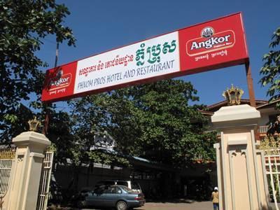 Phnom Pros Hotel 3