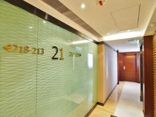 The Bauhinia Hotel-TST Hongkong - Hotel Innenbereich