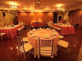 Eon Centennial Plaza Hotel Iloilo - Meeting Room
