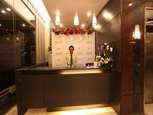 Eon Centennial Plaza Hotel Iloilo - Reception