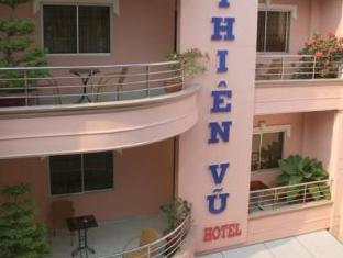 Thien Vu Hotel Ho Chi Minh City - Hotel Exterior