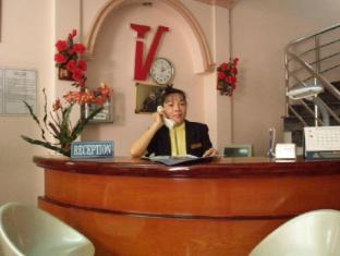 Thien Vu Hotel Ho Chi Minh City - Reception