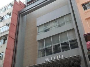 M1 Hotel Hong Kong - Exterior del hotel