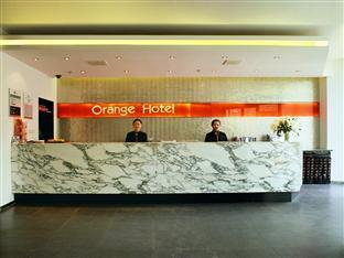Orange Hotel Beijing Asia Games Village Beijing - Reception