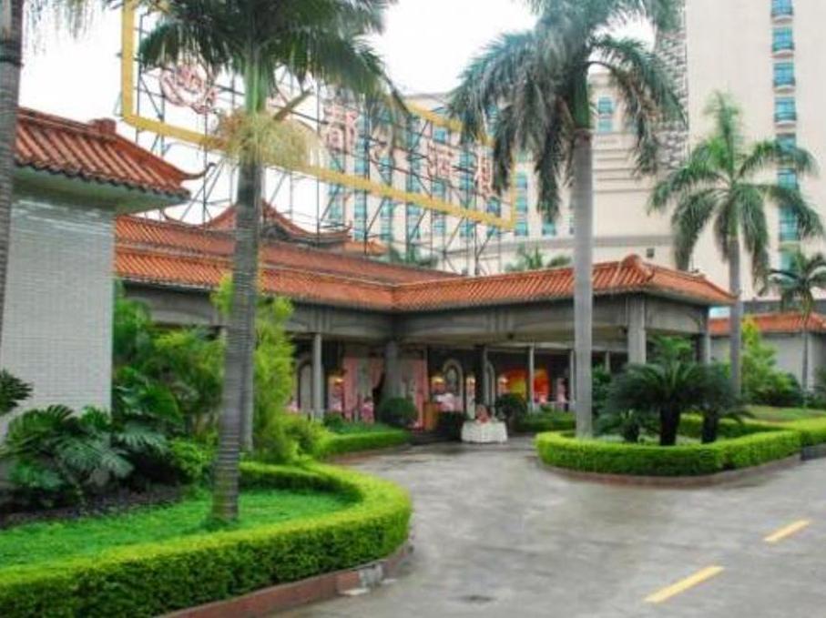Discount Centenio Kingdom Hotel
