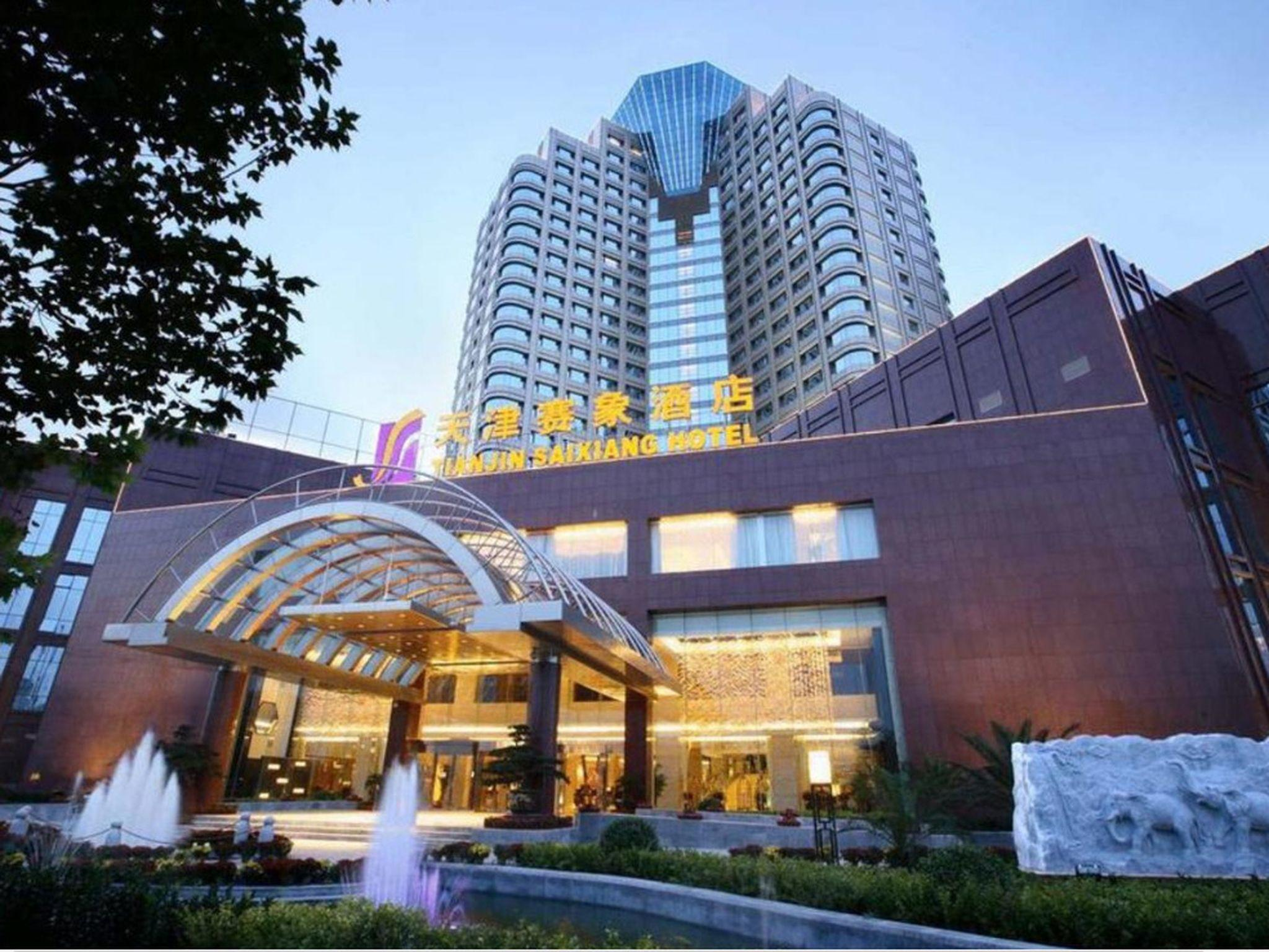 Tianjin Saixiang Hotel – Pictures, Price and Deals
