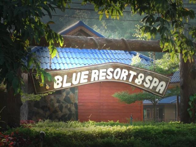 บลู รีสอร์ท แอนด์ สปา – Blue Resort & Spa