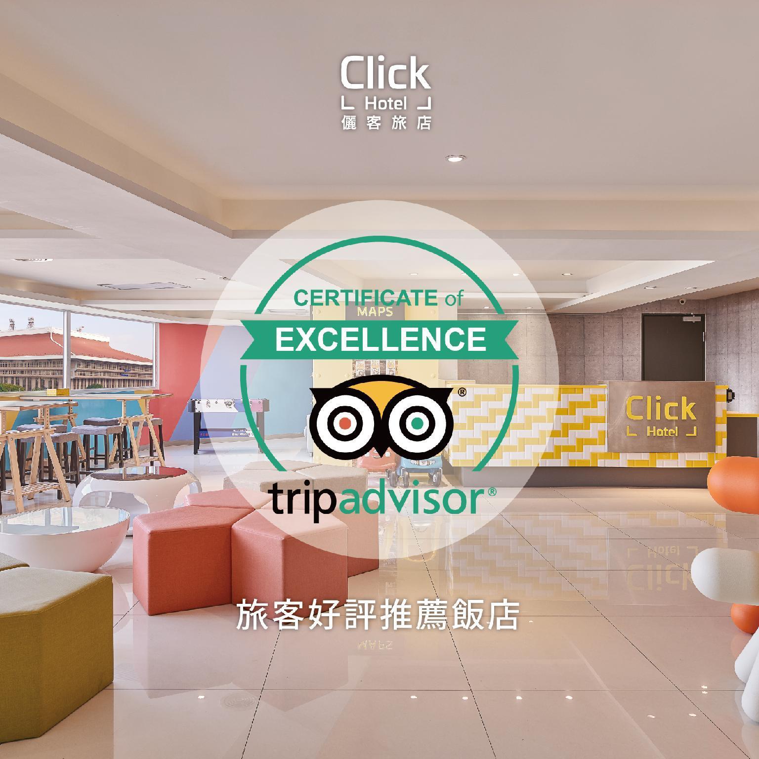 Click Hotel   Taipei Main Station Branch
