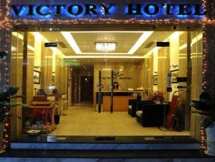 Hanoi Victory Hotel Hanoi - Laluan Masuk