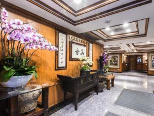 Han She Business Hotel