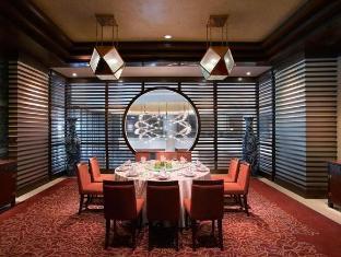 Prince Serviced Apartment Kuala Lumpur Kuala Lumpur - Tai Zi Heen Chinese Restaurant