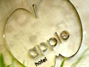 애플 호텔