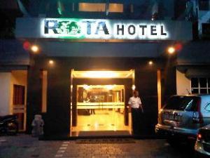 罗塔酒店 (Rota Hotel)