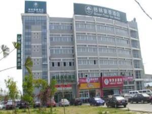 GreenTree Inn Nantong Tongjing Road Jiaoyu Lu Business Hotel