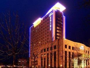 濟南藍海大飯店市中店