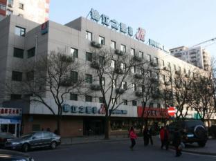 Jinjiang Inn Beijing Anzhenli