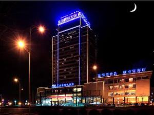 Zibo Blue Horizon Intenational Hotel