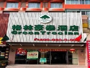 GreenTree Inn Hangzhou West Genshan Road