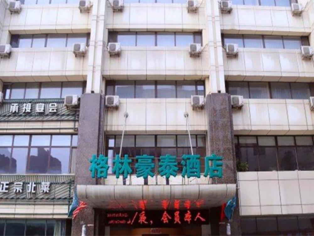 GreenTree Inn Dalian Ganjingzi District International Airport Dongwei Road Subway Station Hotel