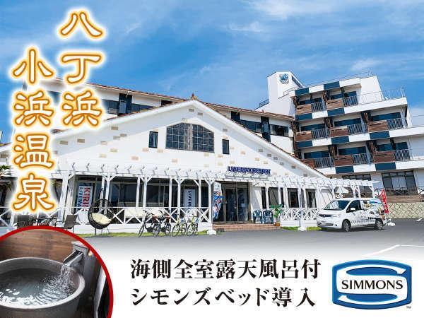 Livemax Resort Kyotango Sea Front