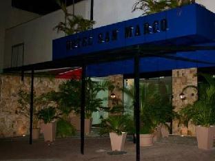 三瑪爾克伊帕內瑪酒店