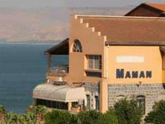 Maman Mansion