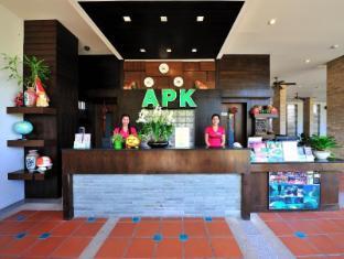 APK Resort Phuket - Reception