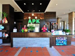APK Resort Phuket - Interior