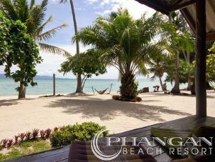 /bg-bg/phangan-beach-resort/hotel/koh-phangan-th.html?asq=jGXBHFvRg5Z51Emf%2fbXG4w%3d%3d