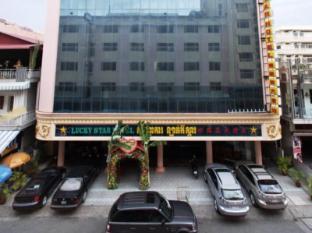 Lucky Star Hotel Phnom Penh
